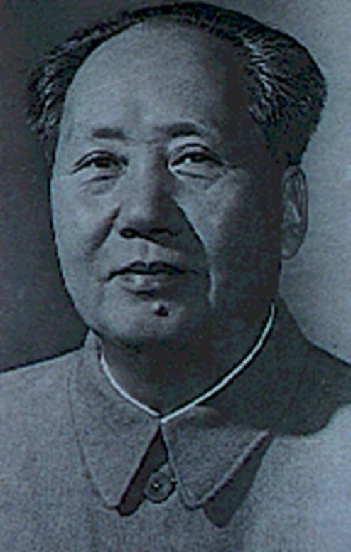 Реферат Биография Мао Дзедуна Курсовые Рефераты Реферат Биография Мао Дзедуна